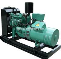 800Kw marine generator with BV certificate