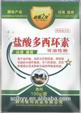 Doxycycline powder hydrochloride soluble powder 10% Cow medicine