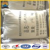 Manufacture High Alumina castable cement refractory cement