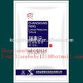 china lieferant veterinärantibiotika Namen ohne nebenwirkung