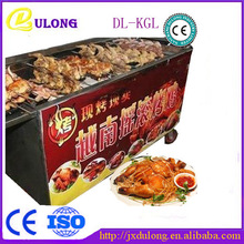 Full automatic DL-KGL full automatic hot sale electric chicken roasting machine