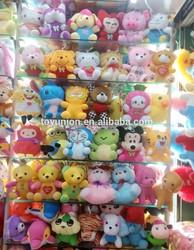 2014 promotion gift minion plush toy small plush toy for crane machines, 15-18cm plush toys mixed