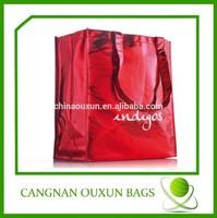 Newest non woven metallic cloth bag, nonwoven shopping bag
