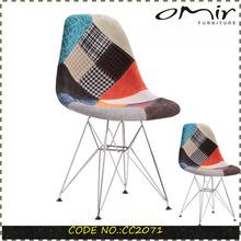charles eames replica chair metropolitan chair cc2071