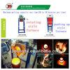 Melting Furnace,Melting Furnace Usage 200kg Inductotherm Induction Furnace