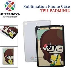 Blank Cover Custom Silicon Cases for iPad Mini and iPad Mini 2