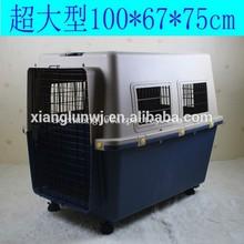 China Pet Dog transport cage