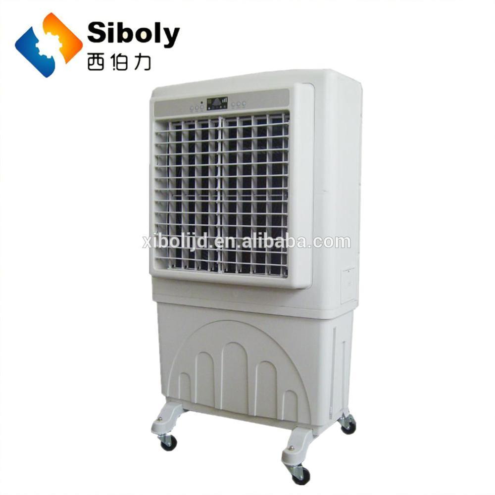 chauffage climatisation refroidisseur d 39 air mobile. Black Bedroom Furniture Sets. Home Design Ideas