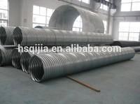 steel culvert drain system, sewer metal culvert pipe