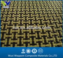 China Supply Carbon Fiber Aramid Cloth