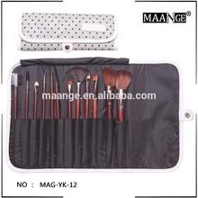 MAANGE 12piece black color pu bag makeup sets for girls