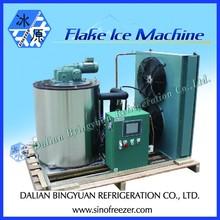 Flake ice machine for medium and large chain supermarket