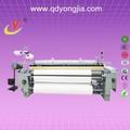 青島ヘルドワイヤ織機用/高速水ジェット紡績織機/170センチメートル水ジェット織機