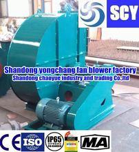Hot selling/SCY brand china to fremantle cargo ship