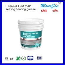 FT-5303 TBM main sealing bearing grease