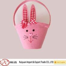 2015 Alibaba hot sale!!!Easter Cute bunny pink felt basket for promotional gift