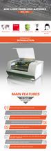 High Precision Co2 Mini Laser Engraver