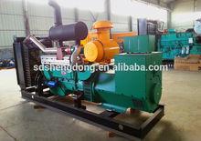 electricity plant 90kw generator