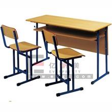 Double School Set School Desk with modesty panel, School Desk Chair