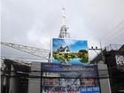 2014 new china xxx video led vision display screen