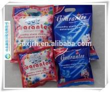 cheapest industry detergent type bulk laundry powder