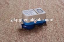 IP68 Dry Dial RF Card Prepaid Water Meter