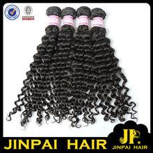 JP Hair Attractive Fashion Remy 100 Gram Of Brazilian Hair
