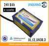 high quality 24v 8ah li ion battery pack backup battery ups battery,ups power supply,home ups