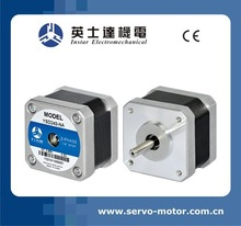 smallest nema17 stepper motor and drive 2 phase