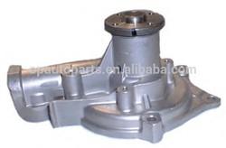 Auto water pump for HYUNDAI car spare parts;(OEM:2510032120,GMB:GWM-44A) car water pump.