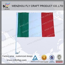 supply all kinds of car window flag