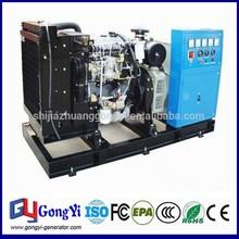 75kva natural gas generator for new line home backup power generator