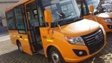 Long-nose School bus (19 seater, midn school bus)