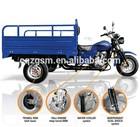 150cc 200cc 250cc petrol tricycle for cargo