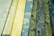 phoenix tail jacquard curtain fabric home textile fabric
