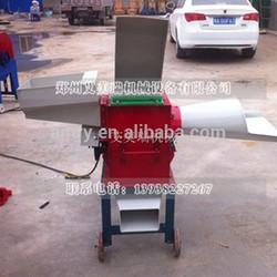 CE approved cotton stalk cutter/cotton stalk grinder