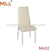 modern white leather dinner chair