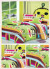 2014 New Fashion Wholesale Pigment Printed Fabric for Dog Bed