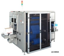 Full-Automatic Carton Plastic Bag Inserting Machine /Inserter For food, electronic products, stationery