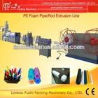 epe foam swimming tube machine epe foam extrusion machinery,epe foamed equipment