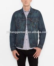 Mens Trucker Jacket, mens denim jackets