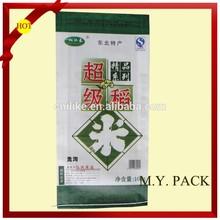 High quality bag of rice 100kg
