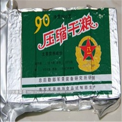 Heavy duty and good quality plastic vacuum bag for chicken or meat