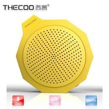 portable wireless mini speaker to serve the bluetooth mobile phone