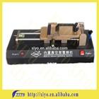 OCA / Polarizer Installing Machine
