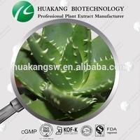 Price of aloe vera leaf Extract Powder
