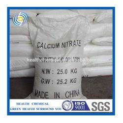 Calcium nitrate Ca(NO3)2.4H2O CAS NO.:13477-34-4