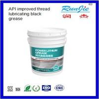 API improved thread lubricating black grease