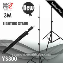 Professional Folded Aluminum Studio Video Light Stand 3m