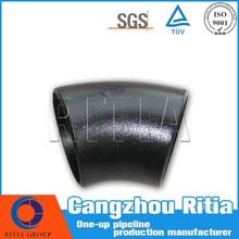 asme b16.9 long radius 22.5 degree seamless steel elbow